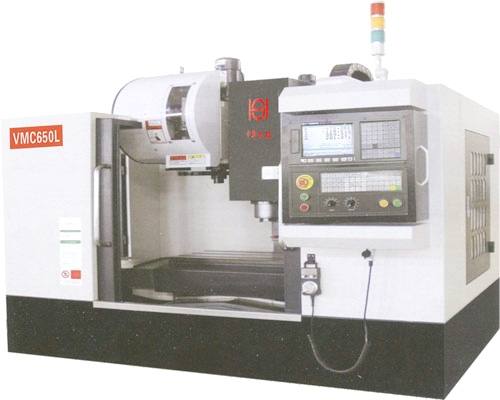 VMC650L數控精密銑床