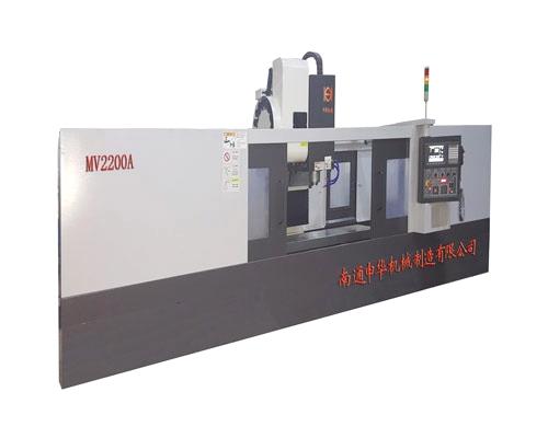 MV2200A針板數控銑床